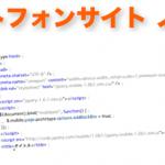 スクリーンショット(2011-09-25 19.28.43)