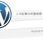 スクリーンショット(2011-10-15 10.31.34)