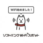 SoftbankWiFi