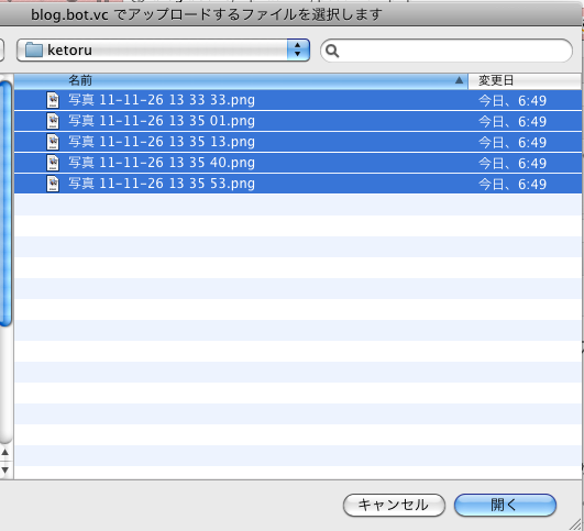 スクリーンショット(2011-11-27 17.14.43)