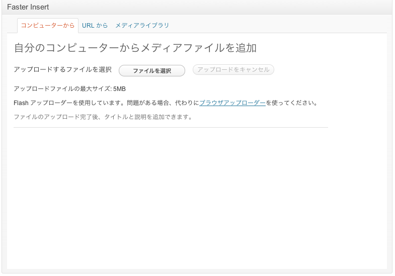 スクリーンショット(2011-11-27 16.54.43)