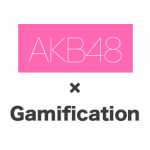 AKB48 x Gamification