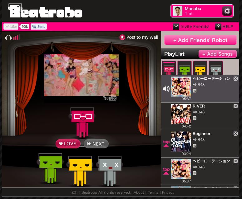 beatrobo画面