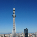 skytree_catch