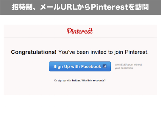 Pinterest.004