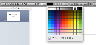 color_gray
