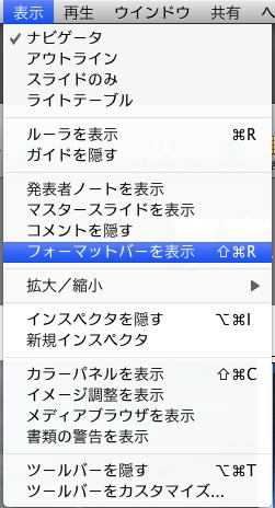 fotmatbar_select