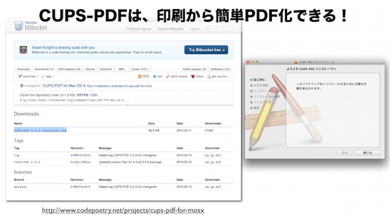 PPTmemoPDF.004
