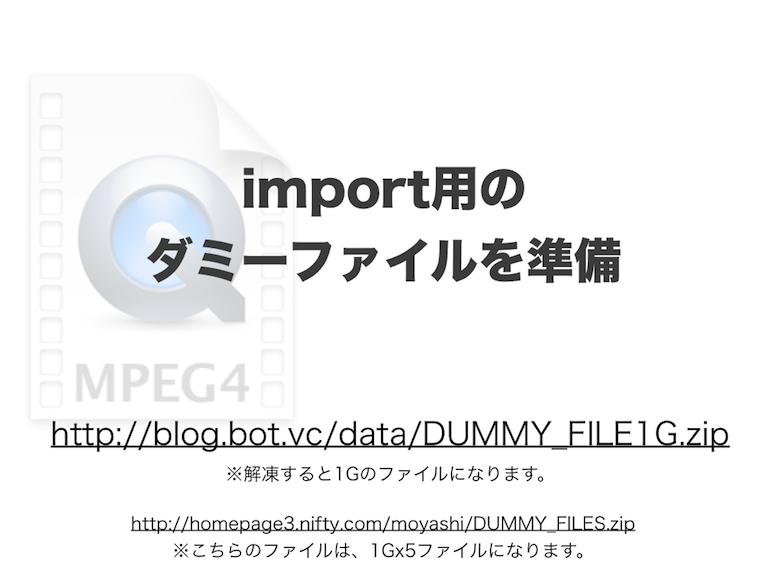 dropbox5G.005