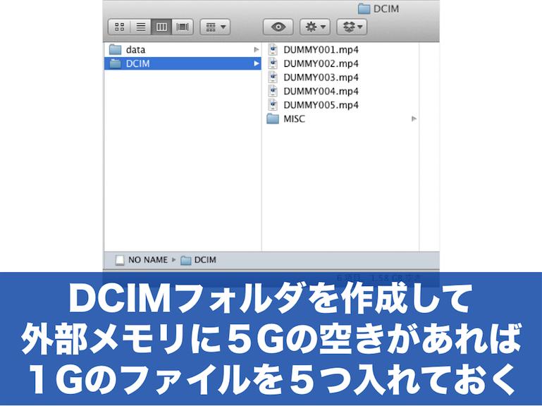 dropbox5G.006