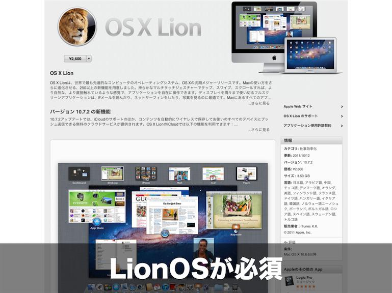 iBooksAuthor.003