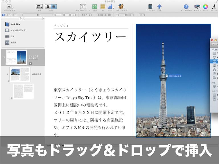 iBooksAuthor.009