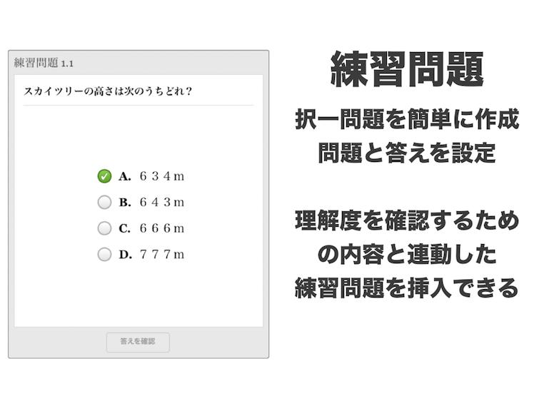 iBooksAuthor.012