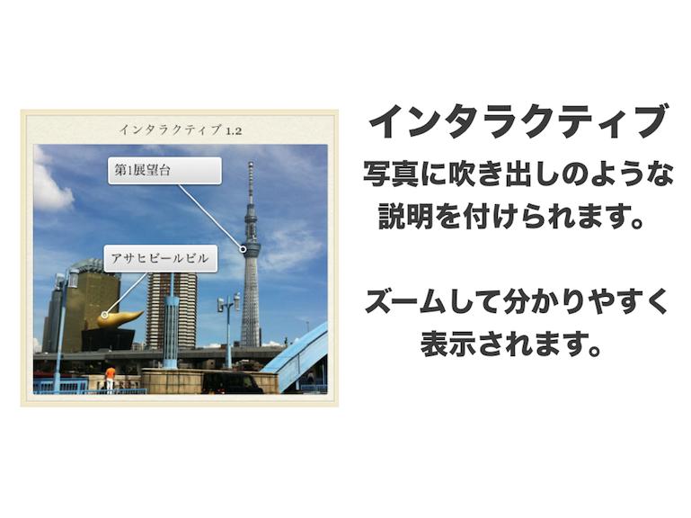 iBooksAuthor.015