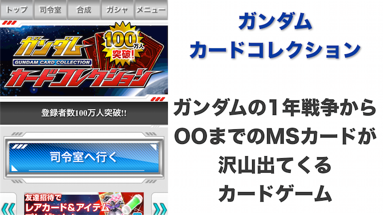 mobage.012