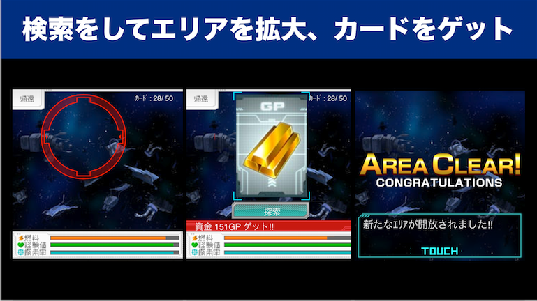 mobage.013