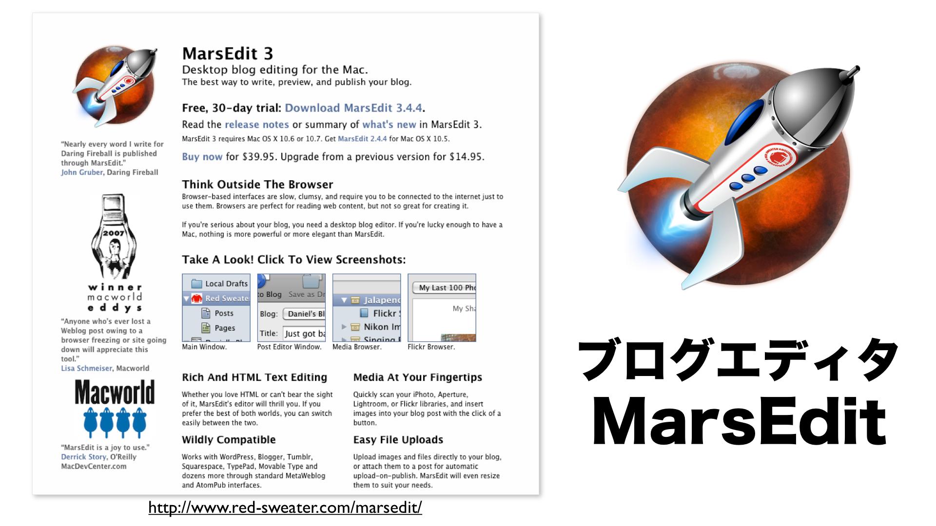 MarsEdit 004