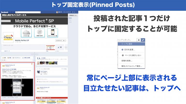newFB_page.006