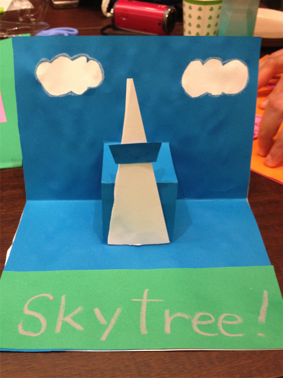 12 skytree