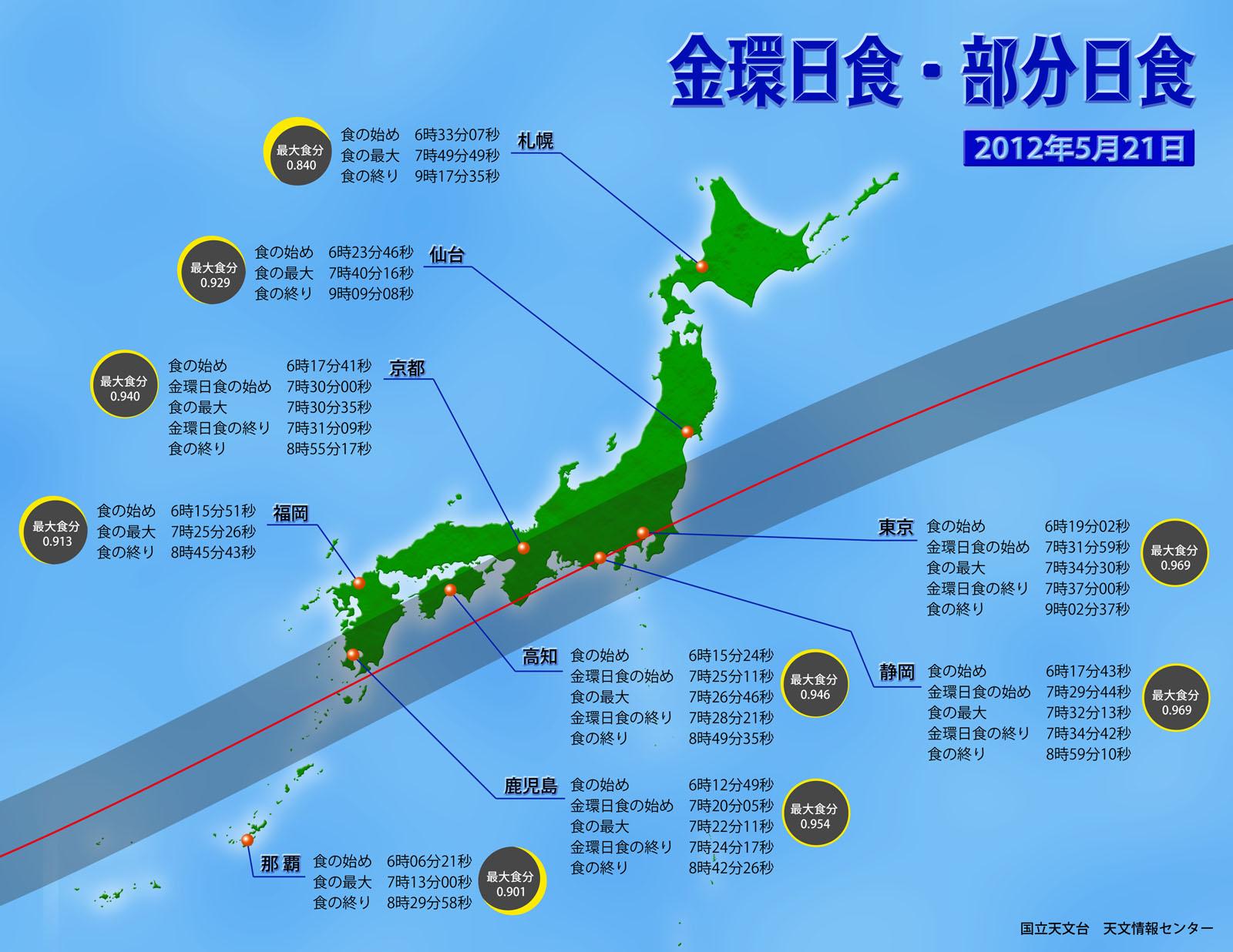 Map japan l