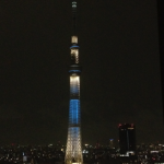 skytree_lightup_catch