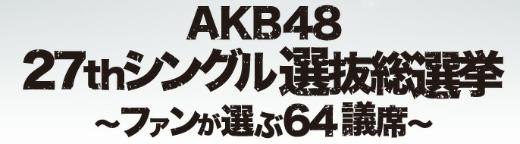 AKB48 4th