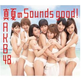 AKB48_4th_catch