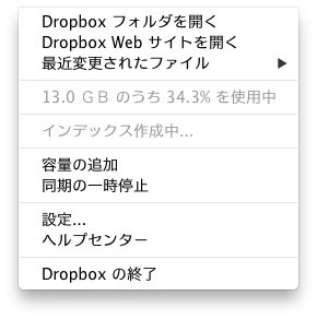 Dropquest2012 b