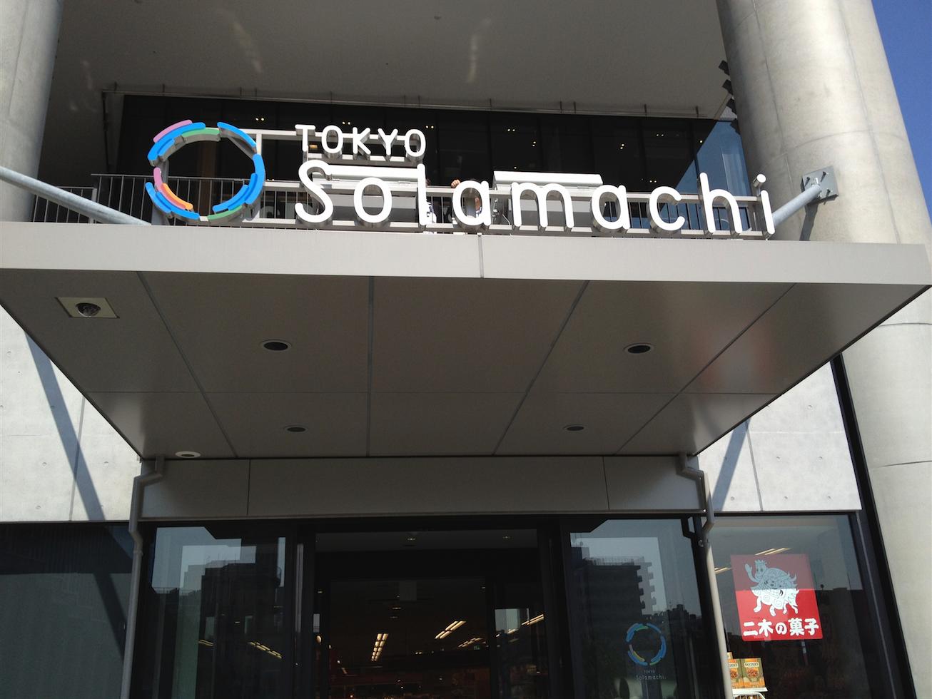 Soramachi007