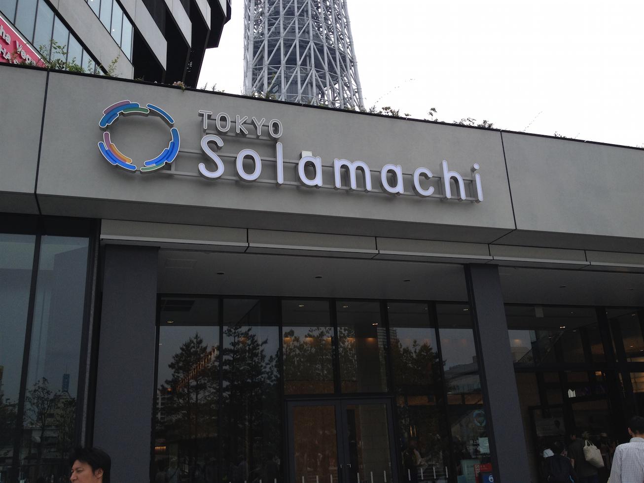 Soramachi087