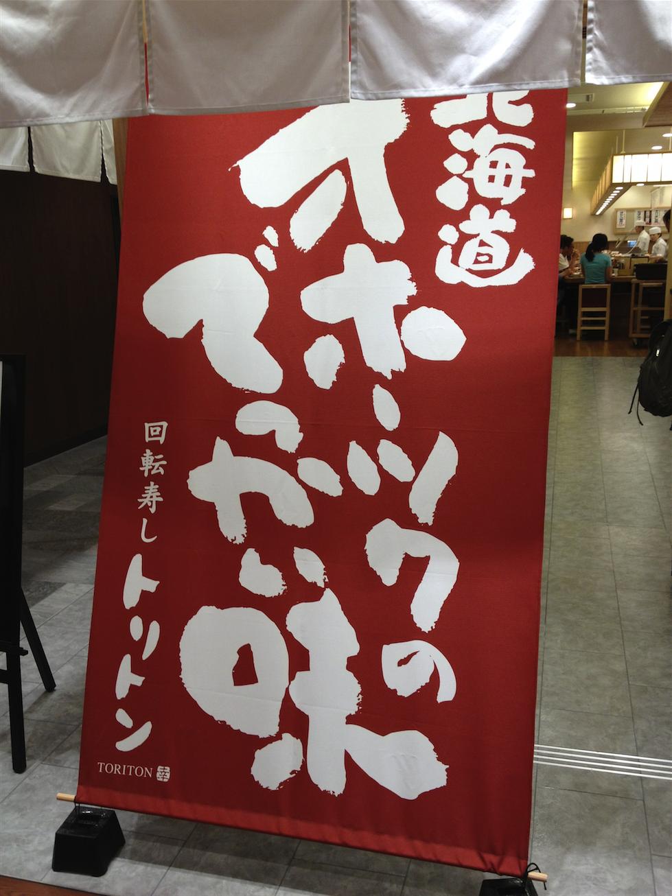 Soramachi212