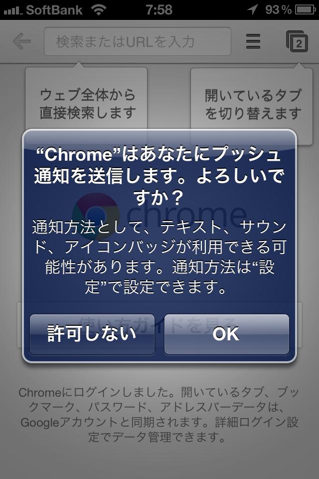 Chrome002