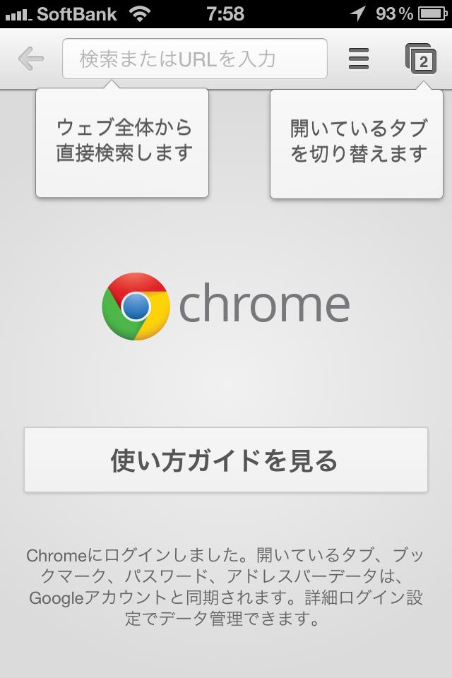 Chrome003