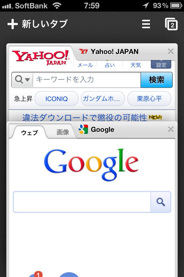 Chrome005