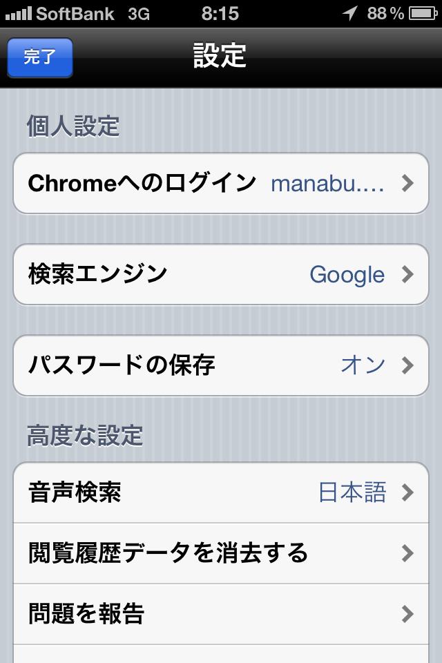 Chrome007