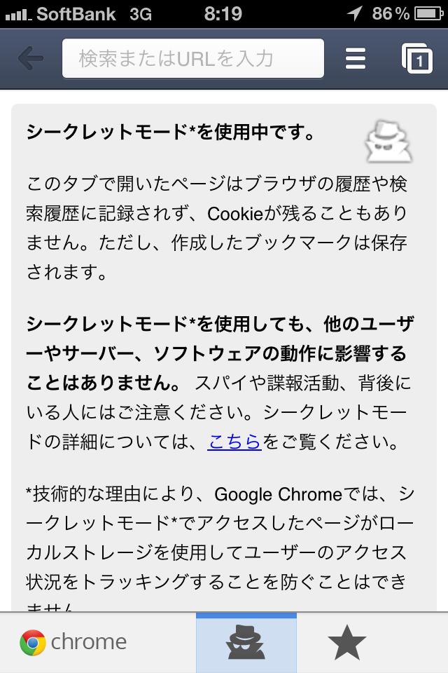 Chrome010