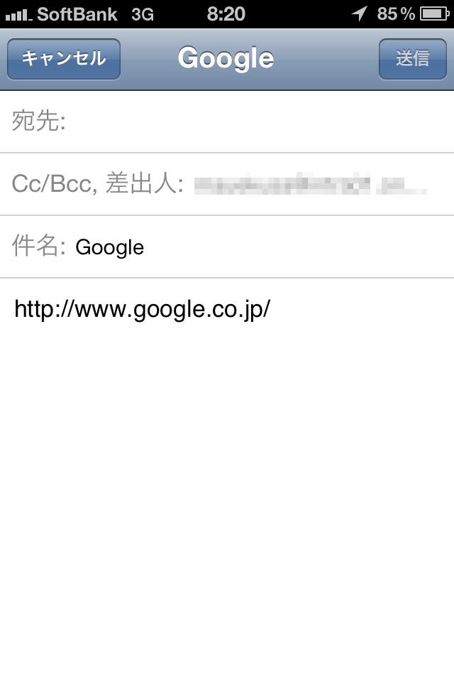 Chrome013