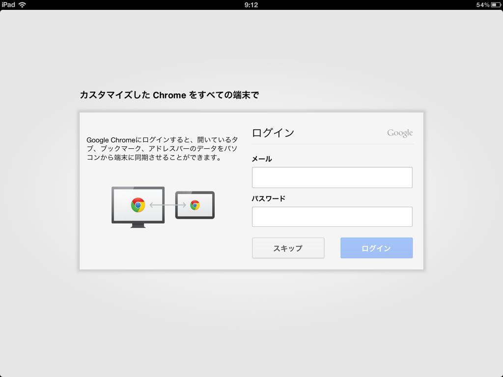 Chrome014