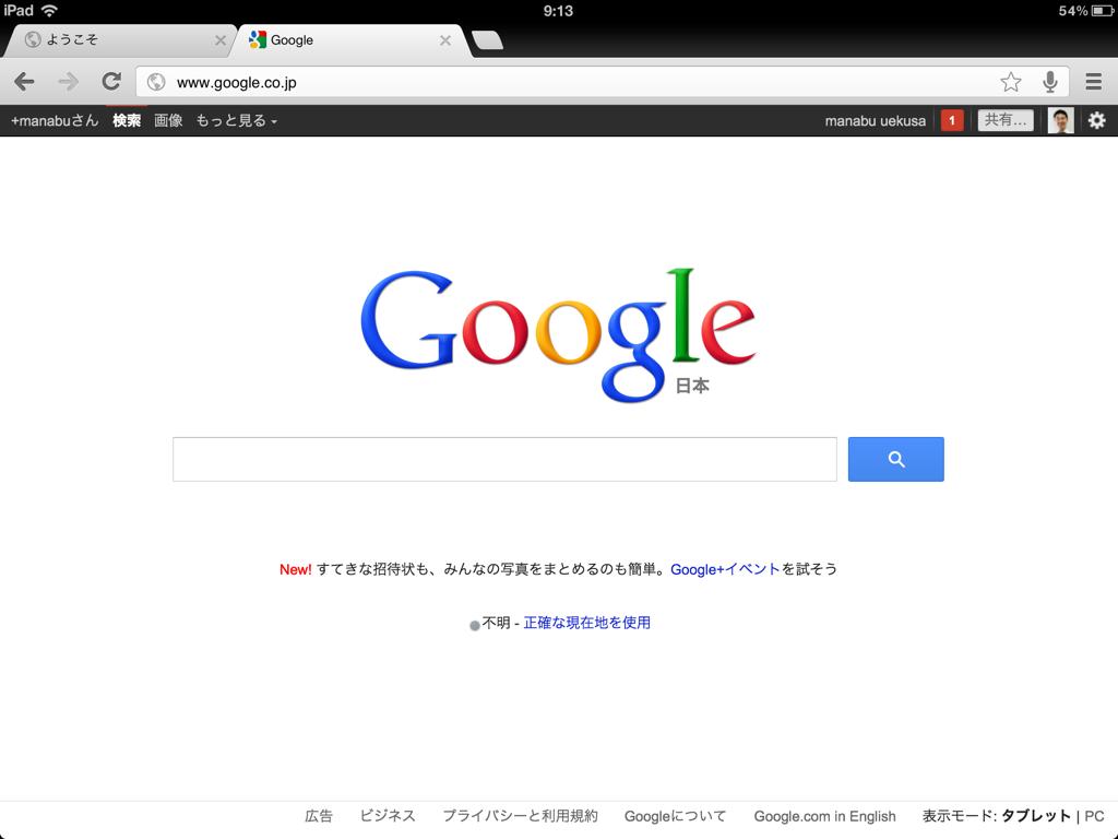 Chrome015