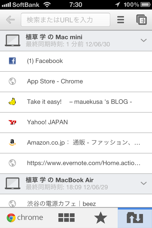 Chrome016