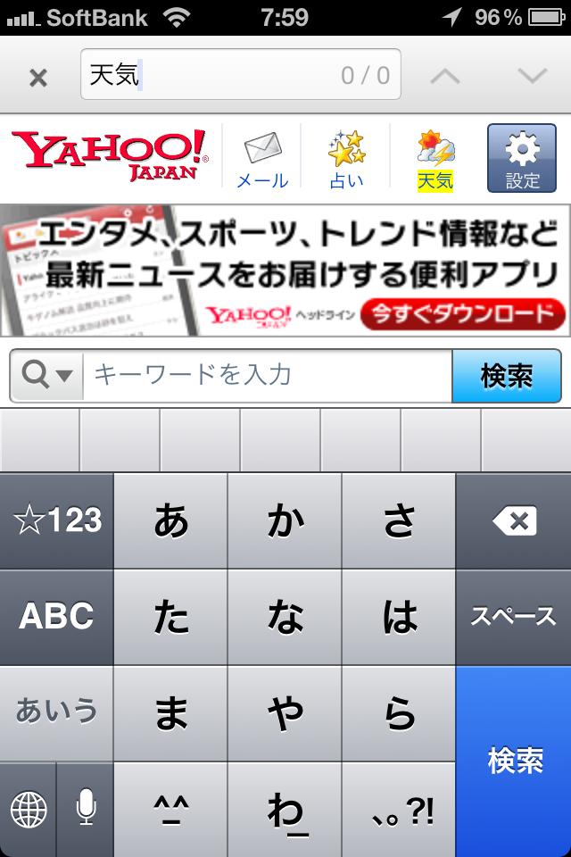 Chrome017