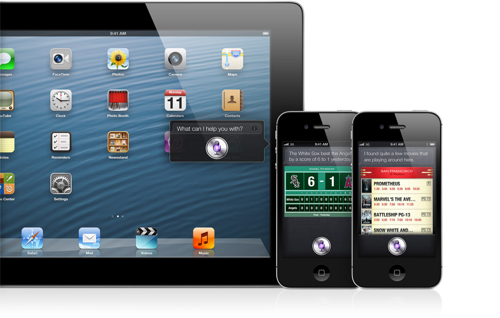 Siri gallery overview
