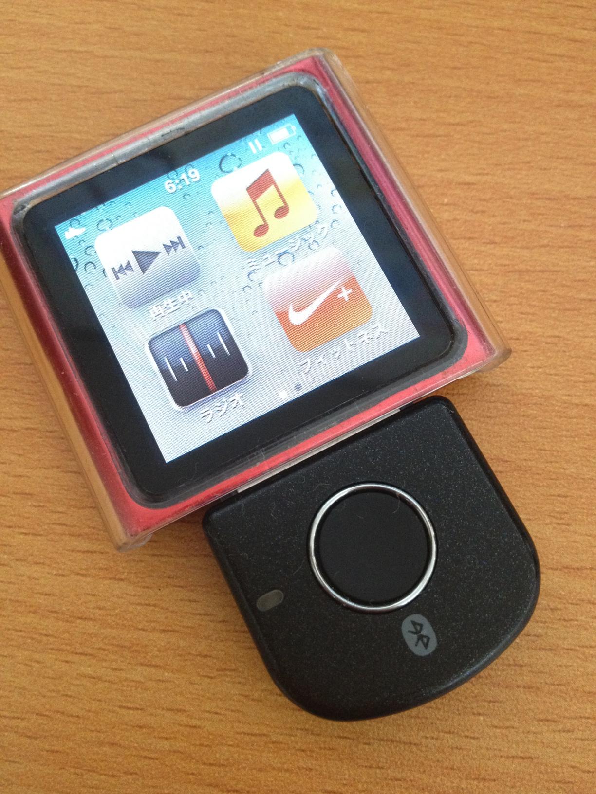 how to take apart an ipod nano