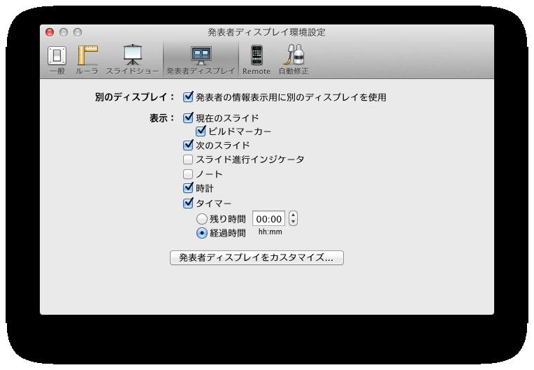 Keynote06