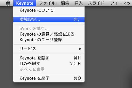 Keynote08