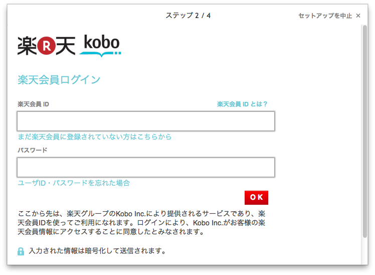 Kobo006