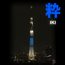 skytree-lightup_catch