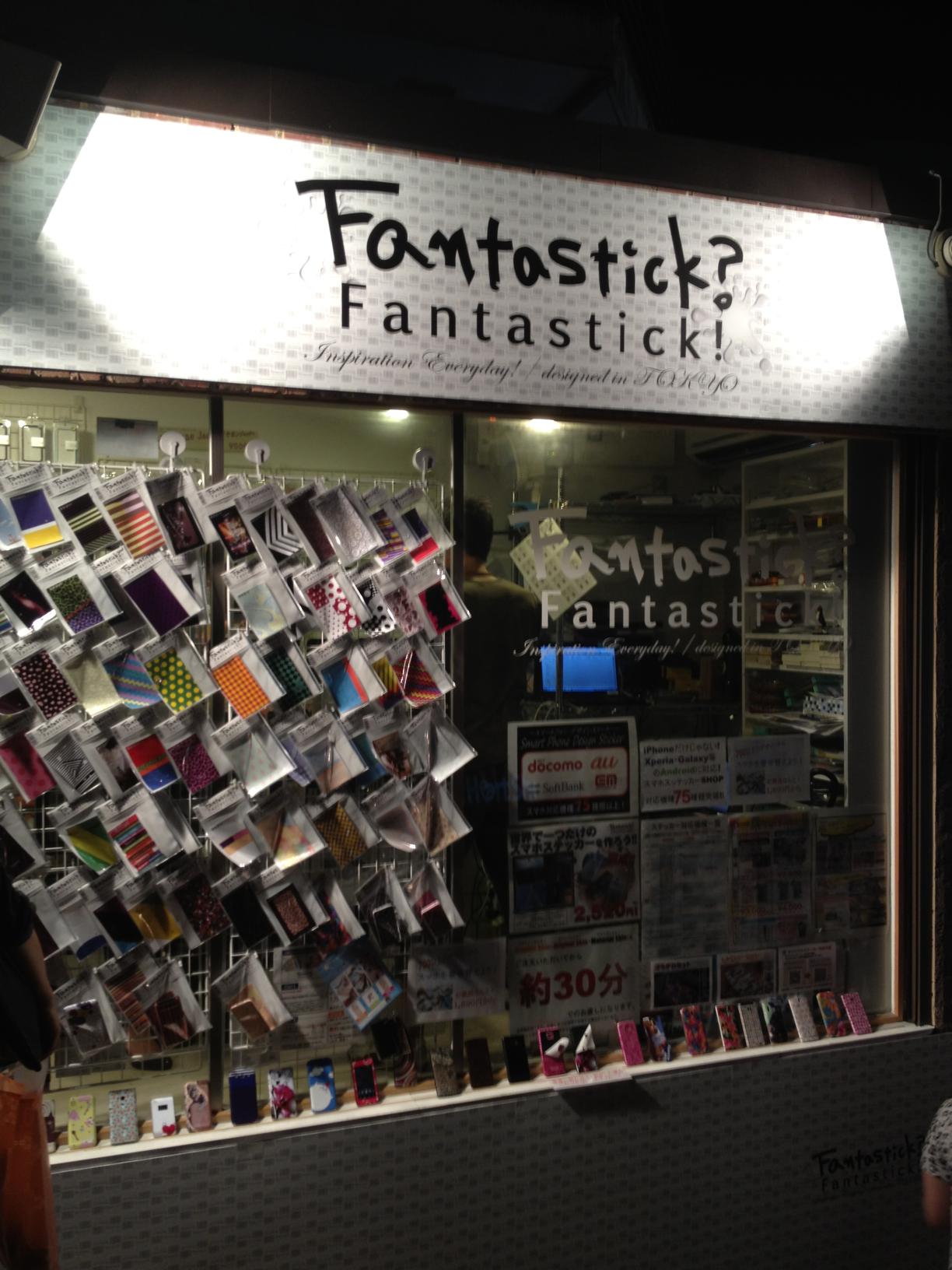 Fantastick015