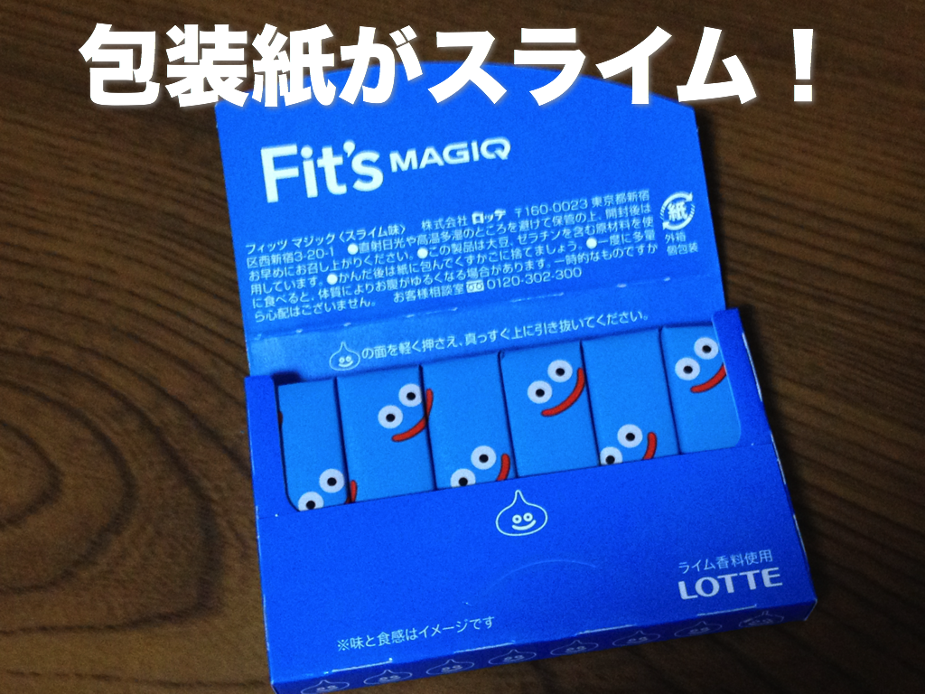 Fits002