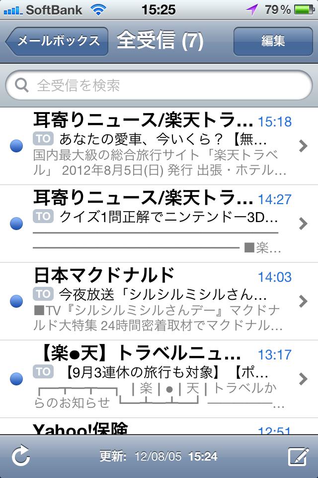 Iphonemail000